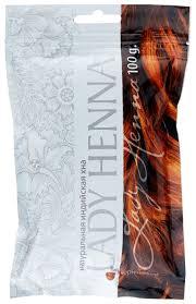 Купить Хна <b>Lady Henna натуральная</b> индийская, оттенок ...