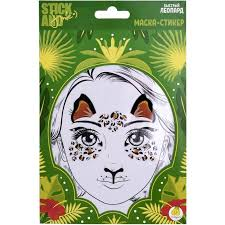 Маска-стикер для лица Быстрый леопард <b>Stick</b> and Smile ...