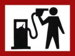 Цены на нефть продолжают падение - Цензор.НЕТ 6005