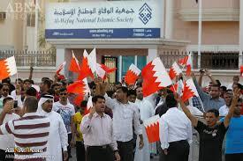 Image result for محکومیت 19 جوان بحرینی در دادگاه رژیم آلخلیفه