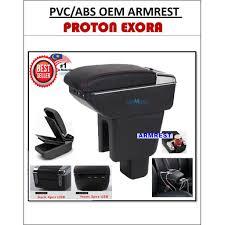 Proton Exora 7 <b>USB</b> PVC Car Armrest <b>Red Line</b> With Drink Holder ...
