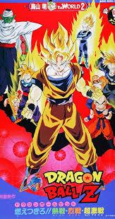 <b>Dragon Ball Z</b>: <b>Broly</b> - The Legendary Super Saiyan (1993 ...