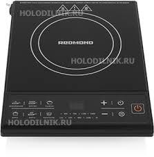 <b>Настольная плита Redmond RIC-4601</b> купить в интернет ...