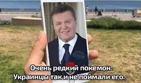 Минюст РФ получил запрос Украины на видеодопрос Януковича - Цензор.НЕТ 3791