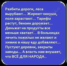 Депутаты не получают зарплату за пропущенные заседания, - Парубий - Цензор.НЕТ 2821