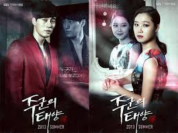 The master sun- romance, fantasia