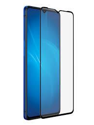<b>Защитная пленка LuxCase</b> для Oppo A9 2020 На весь экран ...
