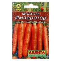 <b>Семена моркови</b> в Казахстане. Сравнить цены, купить ...