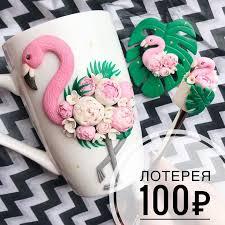 """сувениры из полимерной глины   on Instagram: """"Фламинго, пионы ..."""