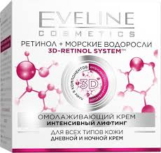Eveline <b>Омолаживающий крем</b>, <b>интенсивный лифтинг</b> для всех ...