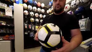 Оригинальный <b>мяч Nike Strike</b> - YouTube