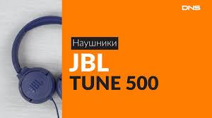 Распаковка <b>наушников JBL</b> TUNE 500 / Unboxing JBL TUNE 500