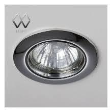 <b>Светильники</b> для кухни <b>MW</b>-<b>Light</b> — купить в интернет-магазине ...