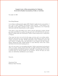 sample recommendation letter for student 107747337 png sample letter of recommendation for students by lizzy2008