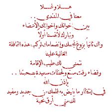 اهلا وسهلا باخت فاطمة العربي Images?q=tbn:ANd9GcRWFMdCxZcYHiYHZefP04JGn3LpYyaUEB3Y58aM7vLoAT9mjTpgJA