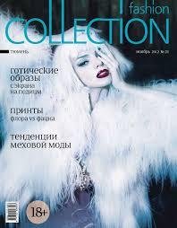 Fashion Collection Tyumen 21 by christina shulga - issuu