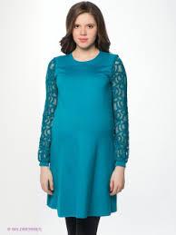 Купить <b>платья Nuova Vita</b> в интернет магазине WildBerries.kg