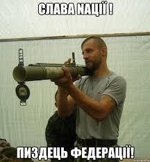 """""""Для выполнения обязательств Будапештского меморандума нужно предоставить Украине военную поддержку"""", - экс-посол США Хербст - Цензор.НЕТ 9931"""