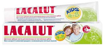 Купить <b>Зубная паста</b> Lacalut <b>детская</b> Kids <b>4-8</b> лет, 50 мл с ...