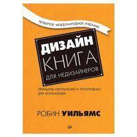 Культура и искусство оптом купить, сравнить цены в Ростове-на ...