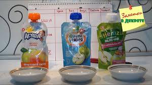 Сравниваем <b>фруктовое пюре</b> в мягкой упаковке: <b>Агуша</b>, Фруто ...