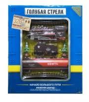 Игрушечные <b>железные дороги</b> купить в Твери и Москве в ...