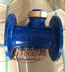 <b>DN15</b>, medidor de agua simple, <b>DN15</b>, المياه المنزلية متر, <b>DN15</b> ...