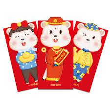 <b>2020</b> Chinese Rat <b>Year</b> Money Bag Red Envelopes <b>12Pcs</b> Hong ...