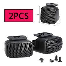 <b>1 Pair 500W High</b> Efficiency Car Speakers Automotive Car Audio ...