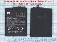 <b>Аккумулятор</b> для телефона в Беларуси. Сравнить цены, купить ...