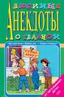 <b>Атасов Стас</b> - авторы :: SamoLit.com
