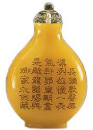 The Right Snuff: Decoding Chinese Snuff Bottles | Collectors Weekly