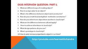 object oriented javascript interview questions for ui and web object oriented javascript interview questions for ui and web developers