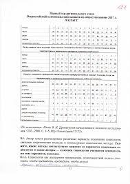Тихонова Д.А.