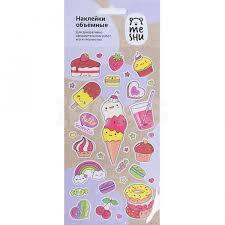 <b>Наклейки</b> объемные <b>Meshu</b> Sweets (10 х 19 см) - IRMAG.RU