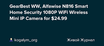 GearBest WW, <b>Alfawise N816 Smart Home</b> Security 1080P WiFi ...