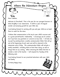 learning and teaching preschoolers welcome parents letter welcome parents letter