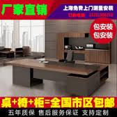 shanghai office furniture minimalism modern plate boss desk executive desk manager president of table and chair boss tableoffice deskexecutive deskmanager