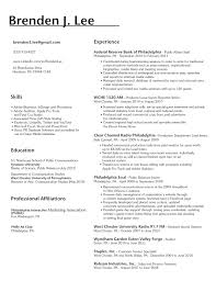 resume skills exons tk category curriculum vitae