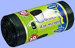 <b>Мешки</b> и пакеты купить в Санкт-петербурге