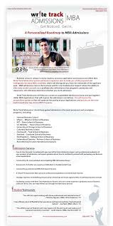 mba essay help by business school consultants write track admissions mba flyer