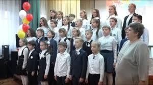 <b>25 лет в гармонии</b>. «Средняя общеобразовательная школа ...
