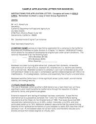 request application letter for  seangarrette cojob application letter samples pdf    request application letter