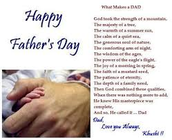 my dad essay happy fathers day essay   happy friendship day fathers day animated gift card