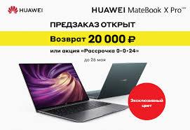Купить <b>Ноутбуки Dell</b> (Делл) в интернет-магазине М.Видео ...