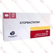 <b>Аторвастатин Канон</b> Таб <b>20мг</b> №30 купить в аптеке Миницен ...