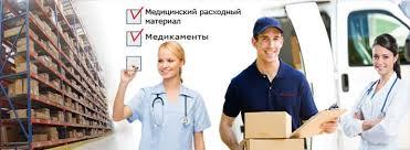 <b>Антисептический гель</b> РизаМед®|Флакон 100 мл. - 110 руб.