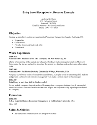 sample resume medical receptionist job description        duties entry level resume examples for medical receptionist receptionist
