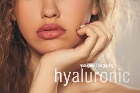 <b>Lip</b> hyaluronic