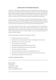 resume job descriptions for mcdonalds sample customer service resume resume job descriptions for mcdonalds mcdonalds cashier job description example duties and job descriptions cook resume